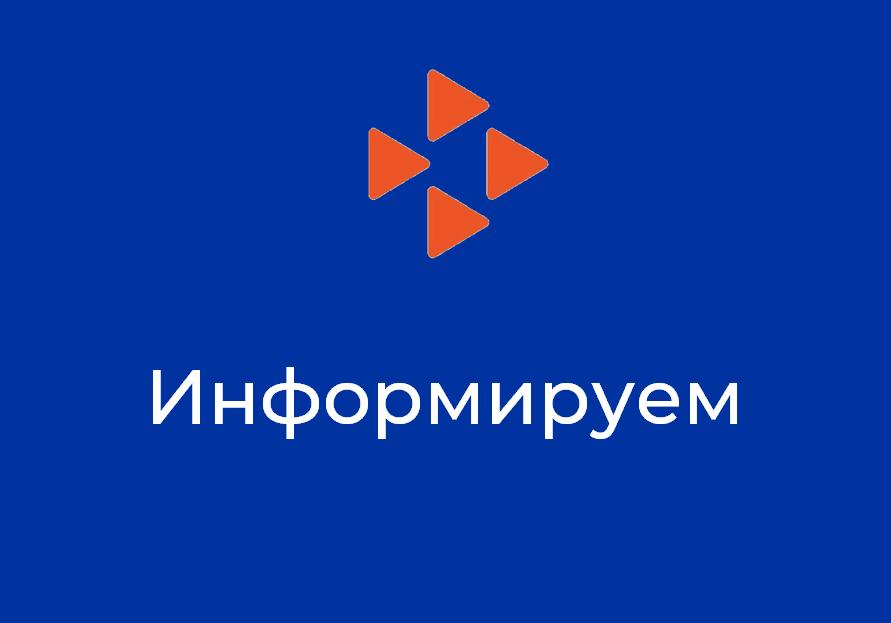 Программа льготного финансирования «Повышение производительности труда» Фонда развития промышленности