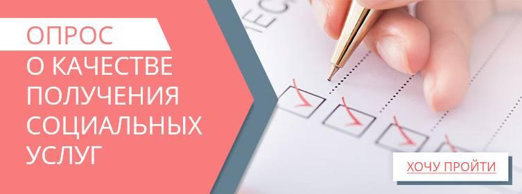 Биржа труда слободской вакансии свежие вакансии продажа прибыльного бизнеса в иркутске